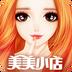 美美小店 V1.5.3 for Android安卓版