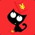 小喵抢红包 V2.1.0 for Android安卓版