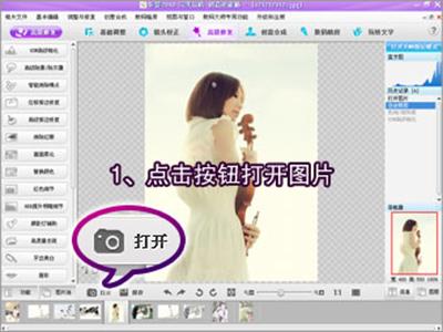 效果处理图片彩影制作实例淡彩教程软件教程简单ps铅笔图片