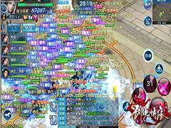 剑侠情缘手游攻城战技巧助你顺利攻城