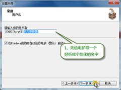p2p种子搜索器电驴怎么下载资源