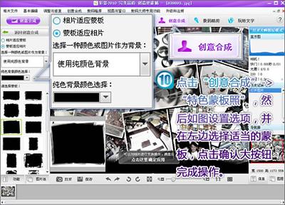 彩影制作明信片教程_其它图形图片