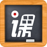 益教课程录播制作软件 V2.3.1.7 官方安装版
