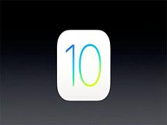 升级iOS10公测版Beta1后屏幕太暗怎么办
