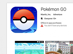 pokemon go怎么下载?安卓手机玩口袋妖怪go的方法