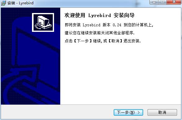 led电子屏文字编辑-led显示屏控制软件免费版 lyrebird中文版下载 行业软件 下载之家