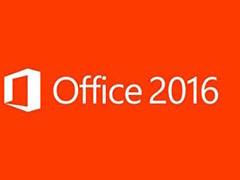 office2016激活工具怎么用?