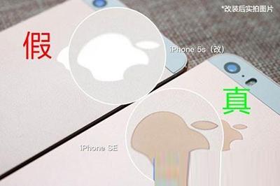 苹果Logo工艺