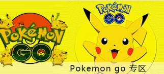 pokemon go(口袋妖怪go)V0.29.0 for Android安卓版