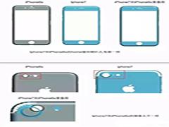 疑似iPhone7平面图曝光:比6s小一些