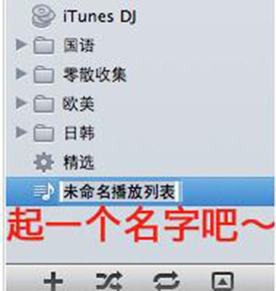 itunes下载音乐