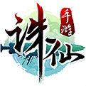 诛仙 V1.121.0 for Android安卓版