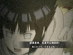 火影忍者雏田与宁次白银有什么不同?白眼对比分析