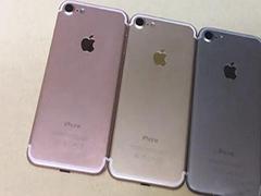 iPhone7真机机模曝光:三种配色