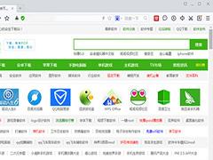 QQ浏览器怎么开启安全认证?