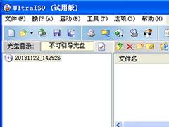 安装Office 2007出现:安装语言不受系统支持怎么办?