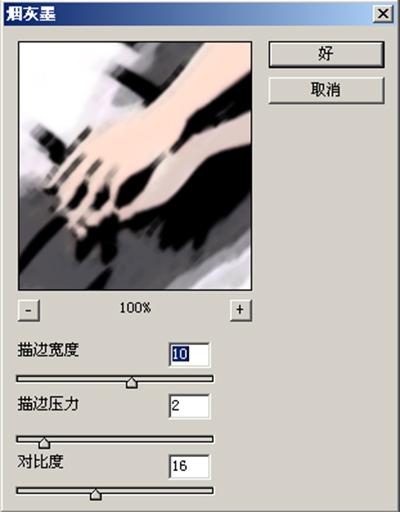 ps滤镜:画笔描边的使用教程图解