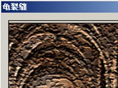PS内置滤镜的使用方法之纹理滤镜