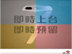 中国联通放大招:iPhone7/Plus多了蓝色版