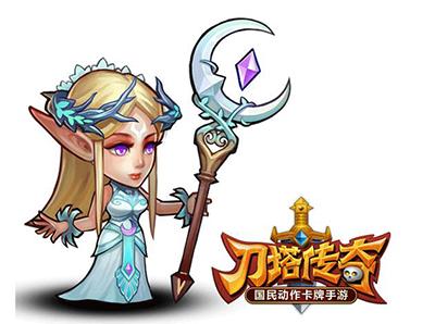 刀塔传奇月亮女神