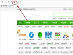 qq浏览器设置常用网站图文步骤