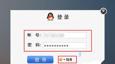 hg0088网站?qq邮箱程式写法伸见