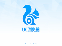手机UC浏览器打不开怎么办?