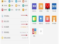 手机uc浏览器下载视频图文步骤
