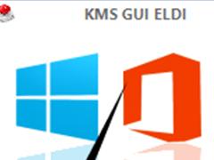 win10系统下激活Office2013的方法