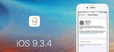 iOS9.3.4怎么降级到iOS9.3.3