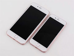 iPhone7/Plus玫瑰金曝光:Home键仍为按压式