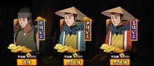 火影忍者手游新版本来袭 八月中旬新版本强势来袭