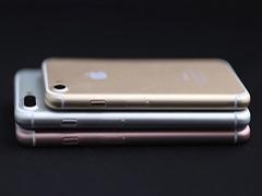 或9月7日发布!曝iPhone7仅剩2款