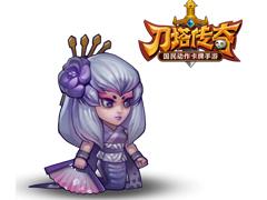 刀塔传奇魔蛇之女属性装备介绍