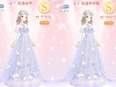 奇迹暖暖活动攻略:冰蓝蔷薇套装