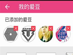 什么手机app可以看最新韩剧?看韩剧的手机软件大全