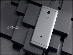 红米Note4正式发布:超大电池带来高续航