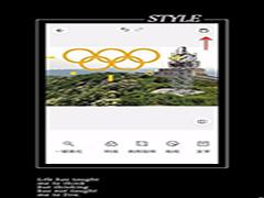 天天P图怎么给照片添加奥运五环