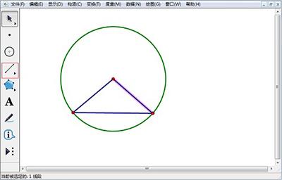 几何画板用圆绘制等腰三角形图文步骤