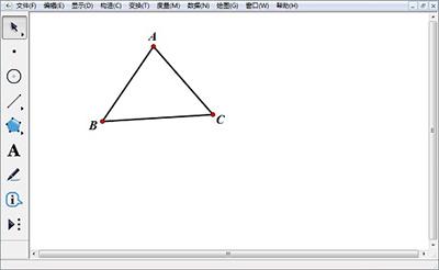 几何画板制作中心对称三角形教程