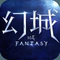 幻城-温馨腊八节 V1.1.61 for Android安卓版
