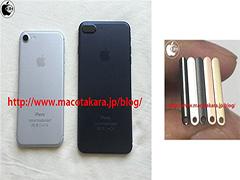 iPhone7曝光新配色:竟是Mac Pro光亮黑