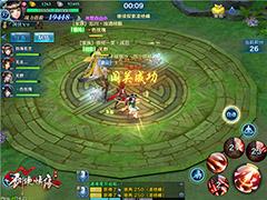 剑侠情缘手游主线任务和支线任务玩法攻略
