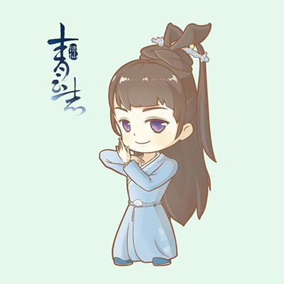 赵丽颖碧瑶q版萌图大全