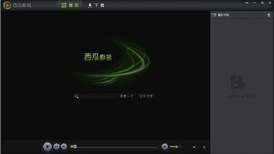 吉吉影音看片速度好慢_看电影软件哪个好?最好用的看电影软件推荐_软件评测_下载之家