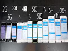 坐等iPhone7!历代iPhone手机大盘点