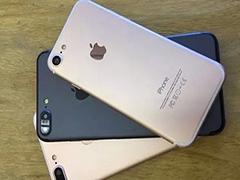 iPhone7发布会预测:除了iPhone7还有什么惊喜