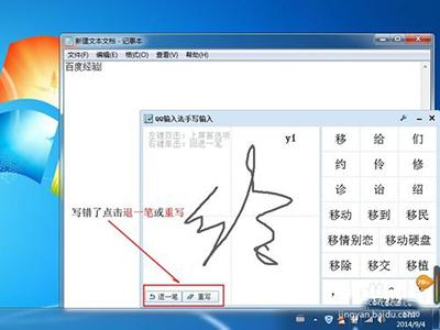qq拼音手写安装_shift切换到qq拼音输入法   3,点击qq输入法钳子图标     4,点击手写