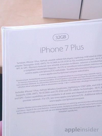 iphone7 plus包装盒曝光:内存32gb起