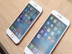 iPhone7发布会怎么看?苹果秋季发布会2016直播在哪看